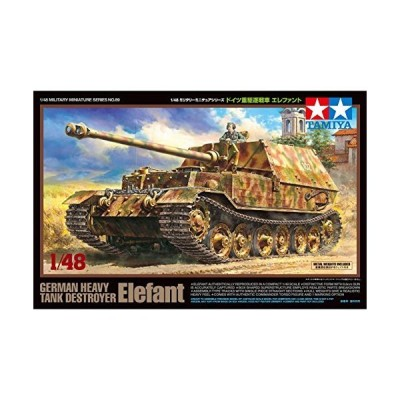 タミヤ 1/48 ミリタリーミニチュアシリーズ No.89 ドイツ軍 重駆逐戦車 エレファント プラモデル 32589