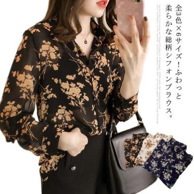 全3色×6サイズ!花柄シャツ レディース 花柄ブラウス フラワー 総柄 カジュアルシャツ シフォン素材 トップス シャツ ブラウス 長袖 大きサイズ