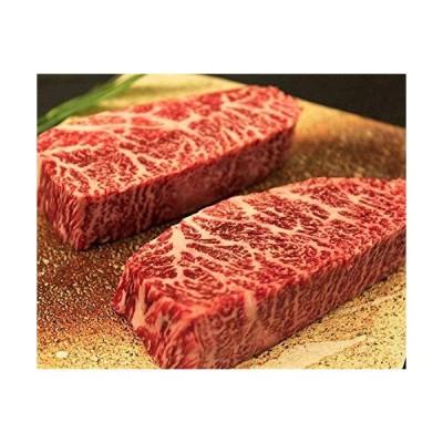 神戸牛 (A4等級以上)【最高級 赤身ステーキ】 150g×2枚セット(300g) /KOBE BEEF 神戸ビーフ 個体識別番号付き お中元