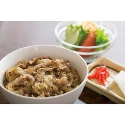 十勝ぬっぷく黒毛和牛(A5) 焼肉4種・牛丼3個セット【1205347】