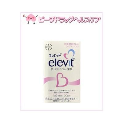 エレビット 90粒 メール便送料無料 バイエル薬品
