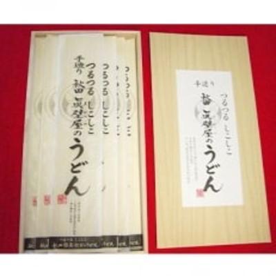 秋田眞壁屋のうどんA 600g