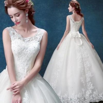 花嫁ドレス ウエディングドレス ロングドレス 編み上げタイプ 姫系ドレス フォーマルドレス パーティー