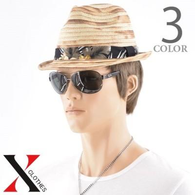 ハット 帽子 メンズ マーブル ペーパー ブレード ハット 帽子 メンズ 夏 中折 ストロー ストローハット 中折れハット サイズ調節 メンズ帽子