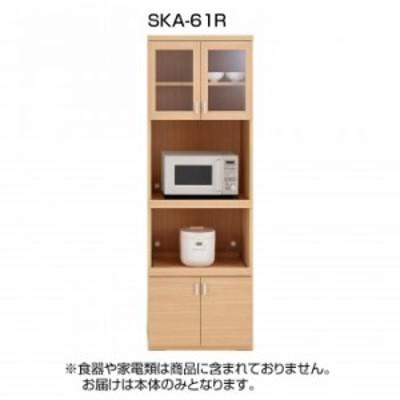 フナモコ 日本製 スマートキッチンシリーズ 家電ボード SKA-61R エリーゼアッシュ 家具