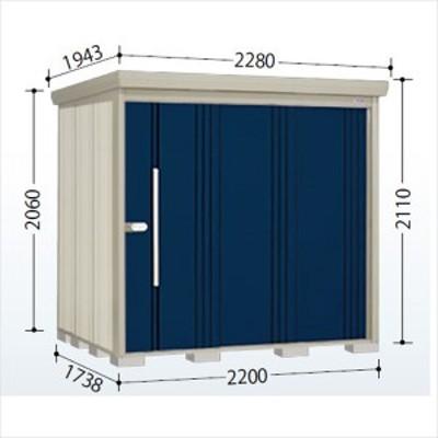 物置 屋外 おしゃれ タクボ物置 ND/ストックマン 側面棚 ND-2217Y 一般型 標準屋根 『追加金額で