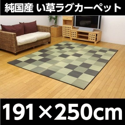『代引不可』 純国産 い草ラグカーペット 『Fブロック2』 グレー 約191×250cm『返品不可』