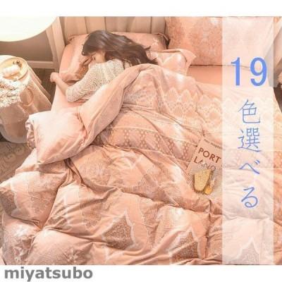 秋冬防寒対策 超暖か 寝具布団カバーセット起毛素材 3点/4点セット布団カバー枕カバーシートセット  ベッド保温防寒洗える