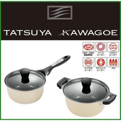 タツヤ・カワゴエ 両手鍋20cm&片手鍋18cm TKC-1501S b03