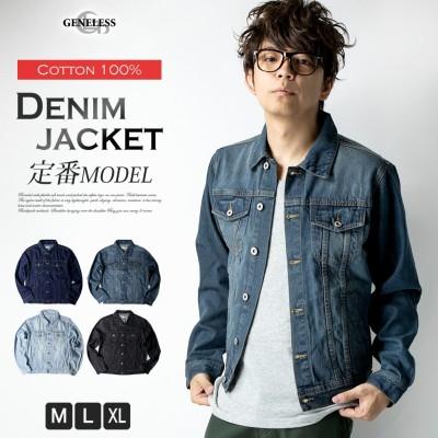 ジージャン メンズ デニムジャケット Gジャン 大きいサイズ デニム ジャケット アウター ブルゾン ジャンパー ブルー インディゴ M L LL XL 春物 春服 33471 33601