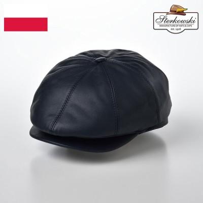 本革帽子 キャスハンチング メンズ レディース 秋 冬 大きいサイズ Sterkowski トニーレザー Blue