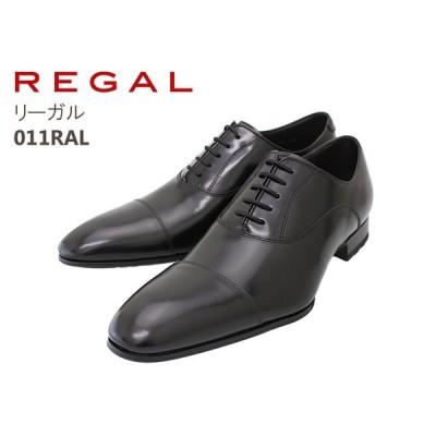 リーガル【REGAL】 011RAL ブラック メンズビジネスシューズ/紳士靴/牛革/革靴/本革/ストレートチップ/内羽根式/紐靴