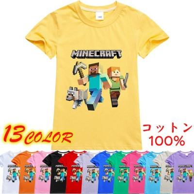 13色 マインクラフト キャラクター プリント Tシャツ 子供 マインクラフトゲーム キャラクターグッズ キャラクター衣装120〜160cm