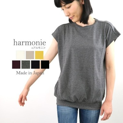 harmonie (アルモニ) - ベア・フライスウエストギャザーリラックスTEE -
