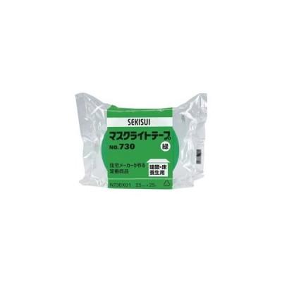 (まとめ) セキスイ マスクライトテープ N730X01 緑 1巻入 〔×10セット〕