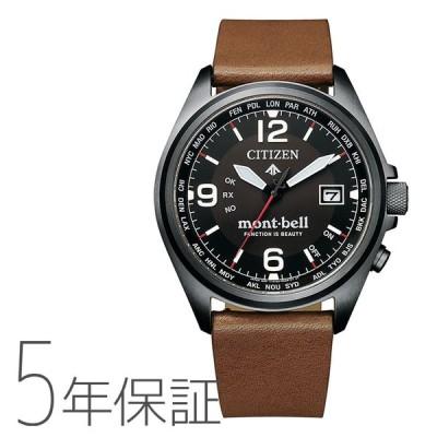 シチズン CITIZEN プロマスター PROMASTER エコ・ドライブ 電波時計 LANDシリーズ コラボ メンズ 腕時計 CB0177-31E