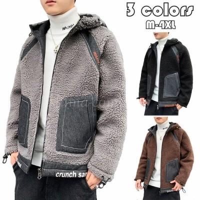 ボアジャケット メンズ フリース ビッグシルエット 中綿ジャケット フード付き ジャケット モコモコ コート パーカー ブルゾン 厚手 秋冬 高品質 暖かい