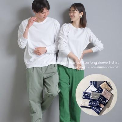 OMNES ユニセックス 製品洗い 無地長袖Tシャツ  レディース メンズ カジュアル トップス シンプル ベーシック