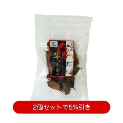 遠赤愛媛有機八片黒にんにく 皮付きバラ 50g 2個セット購入で5%割引