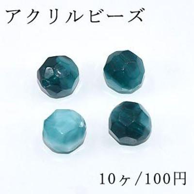 アクリルビーズ ラウンドカット 16mm ダークグリーン【10ヶ】