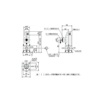 電磁弁(丸形)250シリーズ コガネイ 2503E1 AC100