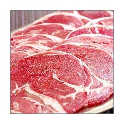 ラム肉 ラムロール 1袋 500g×2袋 合計 1kg (ショルダー/スライス/冷凍品) ジンギスカン 業務用 ラム 羊肉 スライス 肉 千