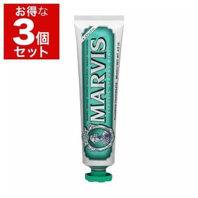 マルヴィス クラシック ストロングミント 歯磨き粉 もっとお得な3個セット 85ml x 3