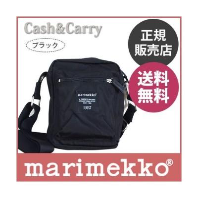 ショルダーバッグ マリメッコ  Cash & Carry ブラック
