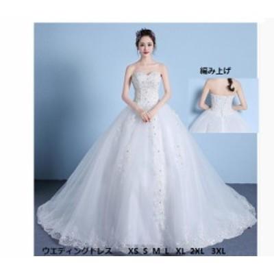 レースウェディングドレス パーティードレス 二次会 花嫁 披露宴 ブライダル 結婚式 ロングドレス 大きいサイズ  シンプルドレス