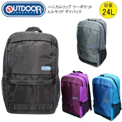 アウトドア ハニカムリップ リュック 22449907 OUTDOOR PRODUCTS 容量 24L 普通 ちょうどいい サイズ 軽い デイパック バックパック ブランド