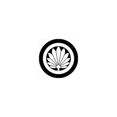 家紋シール 米津棕櫚紋 直径10cm 丸型 白紋 2枚セット KS10M-2728W