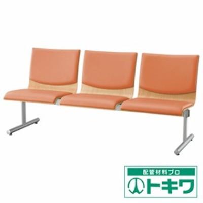 アイリスチトセ ウッドレスト 3人用 オレンジ CWRB-ST3-OG ( 4525931 )