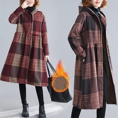 コート レディース アウター フード付き カジュアル 秋冬 暖かい 防寒 女性らしいライン 洗練された人気デザイン オシャレ