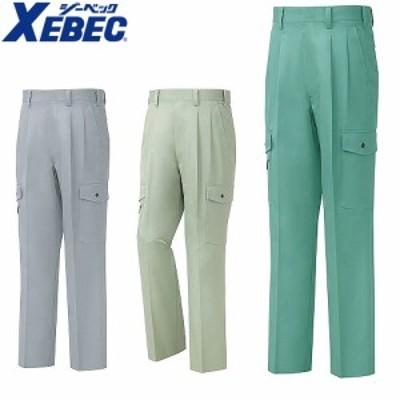 作業服 カーゴパンツ ジーベック XEBEC ツータックラットズボン 9830 作業着 通年 秋冬