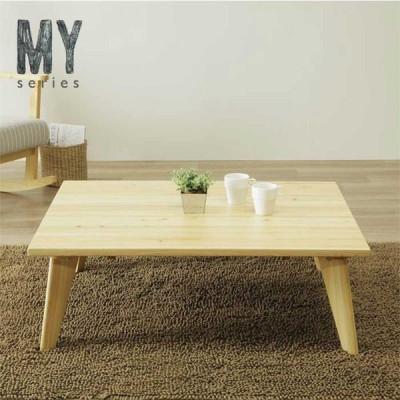 センターテーブル 木製 ヒノキ 100幅 おしゃれ 北欧 リビングテーブル ローテーブル 和室 和モダン ちゃぶ台