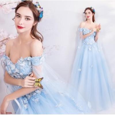 ロングドレス 姫系 ウェデイングドレス ブルー素敵 ボートネック 結婚式 花嫁 宴会 スパンコール ドレス パーティードレス