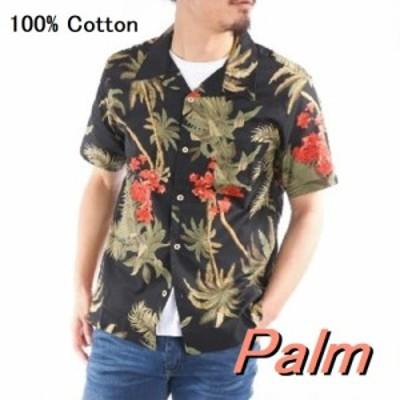 アロハシャツ 綿100% ブラック ヤシの木 花 総柄 半袖 開襟 パーム ボタニカル