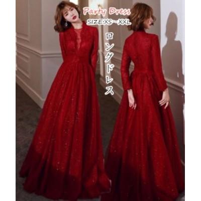 ウエディングドレス 上品 ロング丈ドレス カラードレス 結婚式 ワンピース パーティードレス フォーマル お呼ばれ 大きいサイズ 二次会
