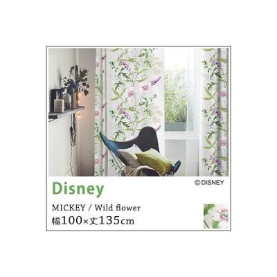 カーテン 既製 ドレープ 厚手 遮光2級 洗える 日本製 ディズニー disney スミノエ おしゃれ MICKEY (ミッキー) ミッキー ワイルドフラワー 100×135cm