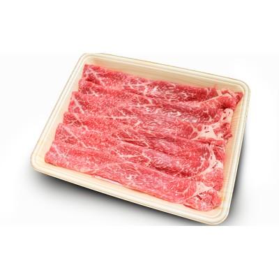 飛騨牛モモ肉 すき焼き・しゃぶしゃぶ用スライス500g