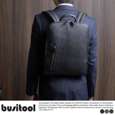 リュック ビジネス メンズ BUSITOOL リュックサック 薄型 DOUBLE A4 薄マチ  おしゃれ ビジネスリュック 通勤 通学 大人 男性 仕事 薄い