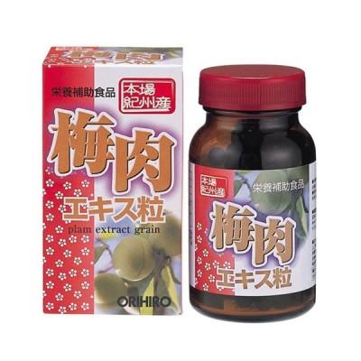 梅肉エキス粒 360粒  - オリヒロ