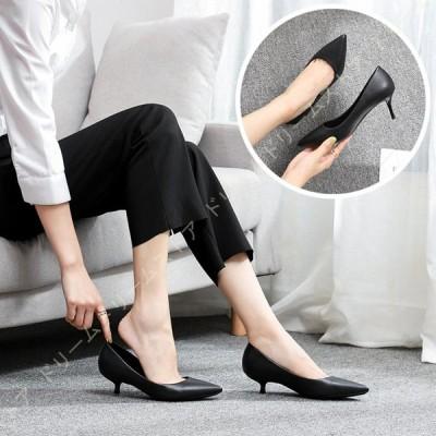 レディース パンプス ポインテッドトゥ ヒール 歩きやすい 美脚 柔らかい 軽量 痛くない ピンヒール レディースパンプス シンプル 履きやすい オフィス 通勤