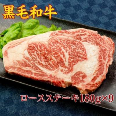 E5-2216/黒毛和牛A3等級ロースステーキ 9枚1.6kg!
