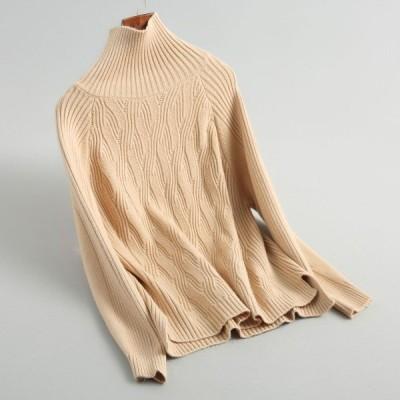 レディース 秋 トップス ニットセーター 通勤 ニットソー 無地  上着 オシャレ 厚 長袖