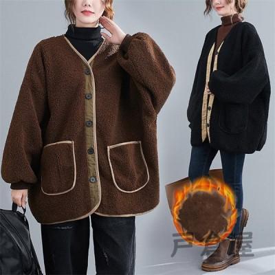 ボアジャケット 秋冬 レディース アウターとしても活躍間違いなし 大きいサイズ お洒落 30代40代 無地 暖かなボア素材 肌寒い季節にオススメ