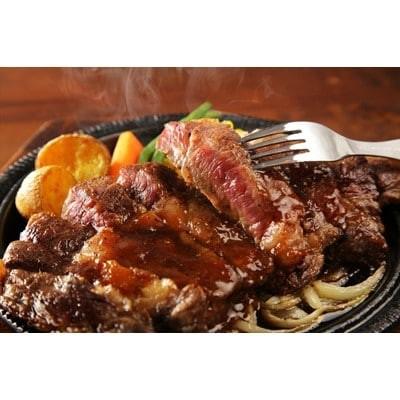 豊西牛厚切ロースステーキ用 2枚セット(約600g)