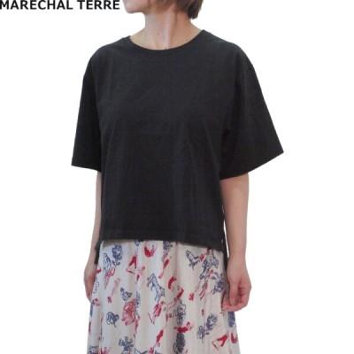 MARECHAL TERRE(マルシャルテル) AloreパックTシャツ レディース 2色セット サイズ2 マルシャル・テル アローレ おしゃれ かわいい