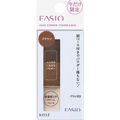 ファシオ アイブロウ パウダー&ベース BR300 ブラウン (2.5g)