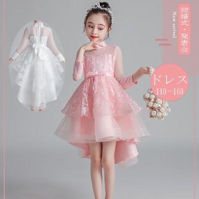 ピアノ発表会 ドレス スパンコール ドレス 子供 七分袖 ピンク 後ろ長いドレス キッズドレス 発表会 おしゃれ キッズドレス 白